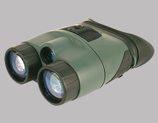 Yukon night vision binocular tracker 3x42