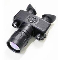 RNO TG75-384X288红外热成像仪双目单筒/高清拍照录像/内置锂电池/WIFI/GPS/便携型/75mm长焦大镜头